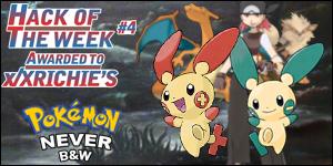 pokemon never.jpg